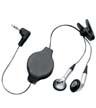 BLK-L-023 - Retractable Ear Buds
