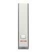 I-SMS-CG-2600 - 2600mAh Power Bank
